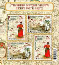 Belarus, 2020 Europa Europe Mail Routes,  block