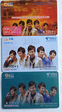 China Used Phone Reload Cards - 3 pcs 189 Series