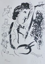 MARC CHAGALL Black & White Bouquet SIGNED HAND NUMBERED LITHOGRAPH