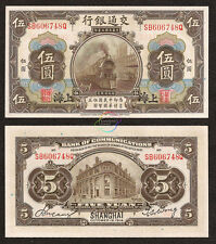 CHINA 5 Yuan, Bank of Communications, Train, 1914, P-117n, UNC