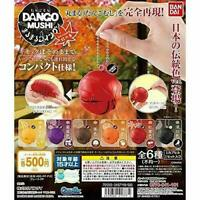 BANDAI pill bugs autumn colors All 6set Gashapon mascot toys Complete set JAPAN