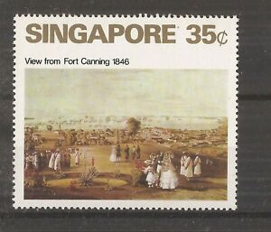 SINGAPORE 1971 ART 35c mnh