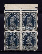 1941-46 PATIALA,SG98 BLOCK OF 4 C £84,KGVI,INDIA CONVENTION STATES