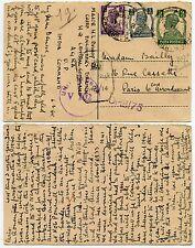 Inde la seconde guerre mondiale 1945 papeterie double censuré Carte de France + message H.L évêque