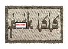 F**k Isis Arabic Style Subdued Hook & Loop Embroidered Morale Tags