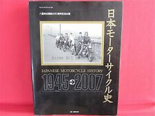 Japanese Motorcycle History : 1945-2007 Yearbook all of model catalog