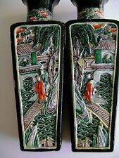 New listing Pair of Chinese Porcelain Famille Noire reticulated Vases Kangxi Dynasty