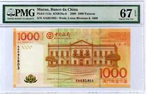 Macau 1000 Patacas 2008 P 113a BOC Superb Gem UNC PMG 67 EPQ