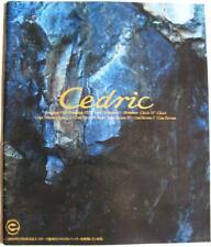 NISSAN Cedric Range Car Sales Brochure #C2146-2061ATT Japanese Text
