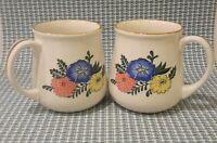 M Kamenstein Vintage Coffee Tea Mug Cup 12oz Set of Two Ceramic 1982 Taiwan