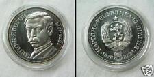 BULGARIA 5 Leva 1978 Silver coin Peyo K. Yavorov 1878-1914 Unc PROOF