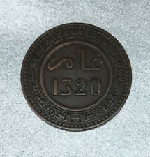 10 MAZOUNAS MAROC ABDUL AZIZ AN 1321 ( 1903 ) BIRMINGHAM en CUIVRE -