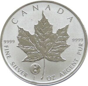 2016 Canada Ying Yang Privy Maple Leaf $5 Five Dollar Silver Reverse Proof Coin