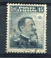 CARCHI - KARKI, EGEE, ITALIE COLONIES, 1912-16, timbre n° 4, surchargé, oblitéré