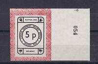 1971 STRIKE MAIL OSBORNE BELMONT & SUTTON POST 5p MARGINAL IMPERFORATE MNH