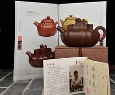 "Chinese Yixing Zisha Clay Handmade ""Lion Ball"" Teapot 350cc"