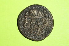 VALERIAN I 253 AD Cilicia Anazarbus Ancient ROMAN COIN prize urn table G scarce