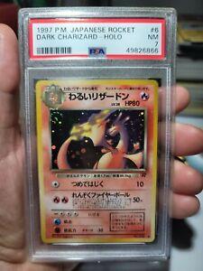 1998 Pokemon Japanese Rocket Holo Dark Charizard #6 PSA 7 NM Rare Card
