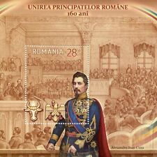 More details for romania 2019 mnh union principalities 160 yrs alexandru ioan cuza 1v m/s stamps