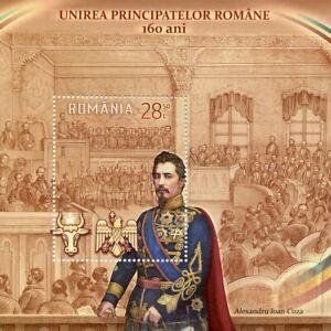 Romania 2019 MNH Union Principalities 160 Yrs Alexandru Ioan Cuza 1v M/S Stamps