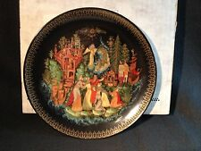"Bradford Exchange - Russian Legends ""Tsar Saltan"" Collector Plate #6"