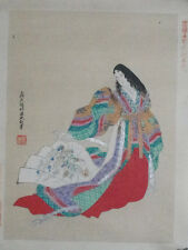 HEIAN PRINCESS IN FINE KIMONO : Vintage Signed Japanese Woodblock Print C 1900