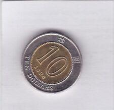 10 hong kong dólar 1994 Bauhinia gran bretaña Great Britain prima conservación