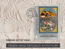 Y.A. R,/North Yemen n. BL. 169a/Famous Art of India
