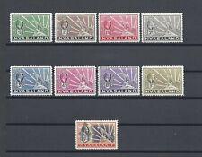 More details for nyasaland 1934 sg 114/22 mint cat £48