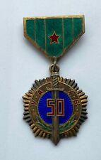 100% Original ! Mongolian KGB Badge 50 Years