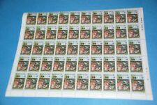 Christmas ART Painting Sc 542 MNH Complete Sheet of 50, Dominica