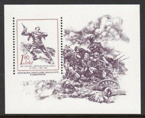 Albania Scott #1984 VF MNH 1981 Centenary Battle of Shtimje Souvenir Sheet