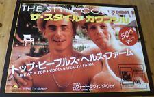 THE STYLE COUNCIL UNIQUELY DESIGNED 'HEALTH FARM' JAPANESE POSTER, 75 X 55CM