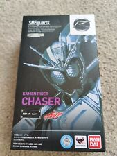 SH FIGUARTS KAMEN RIDER CHASER FIGURE Drive Chase