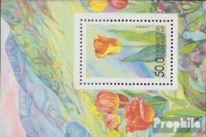 Uzbekistan block2 (complete issue) unmounted mint / never hinged 1993 Locals Flo