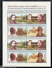 Bangladesh 2011 Rabindranath Tagore of India Nobel Prize Winner Sheet MNH # 9149