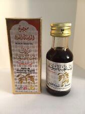 Huile de Graine de Nigelle  Habba Sawda 100% Bio Naturel - Bio Black Cumin Oil