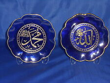 Islamic Muslim 2 blue plastic decorative plate,wedding favor, engagement, newbor