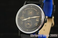 World Government Masonic wrist watch Russian USSR ZIM 2602 World Collection