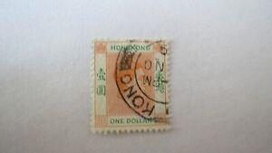 STAMP HONG KONG SCOTT 163B 1938-46
