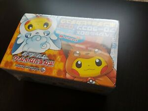 Pikachu ALOLAN VULPIX PONCHO Collection Box (BRAND NEW/JPN) UK SELLER