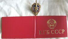 Russian KGB КГБ souvenir style ID + KGB special departments sword shield badge