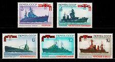 USSR RUSSIA STAMP/Mint. Série complète: 5 timbres de 1973. Navires. Sous-marin.