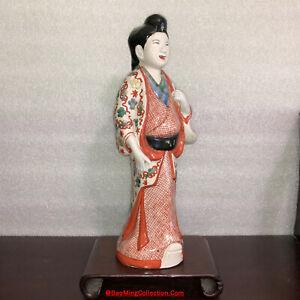 Japanese Meiji Kutani Imari Kakiemon Style Porcelain Statue Figure of Beauty