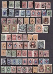 Armenia 1918-1920 Collection of Unused stamps, many stamps signed