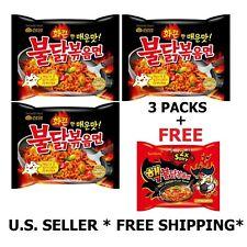 3pack Spicy Buldak Fire Noodle Korean Ramen + FREE 1 NUCLEAR FIRE NOODLE