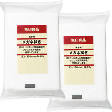 Muji Japan Glasses and Lens Non-woven Cleansing Cloths - 28 Sheet Made in Japan