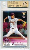 2014 BBM Japan #143 Masahiro Tanaka BGS 9.5 GEM Yankees 175 Million-Cy Young?