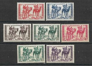 Beautiful series of 7 new stamps* French MAURITANIA 1938.              (7834)