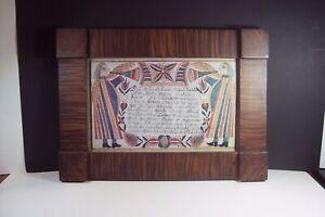 Breininger Repro Pennsylvania German Elizabeth Kunkel Birth Fraktur Certificate